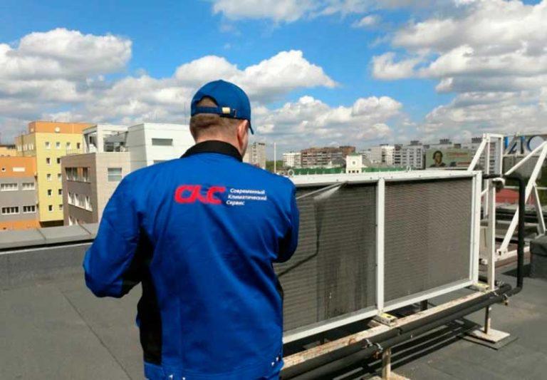 сервисное обслуживание климатического оборудования